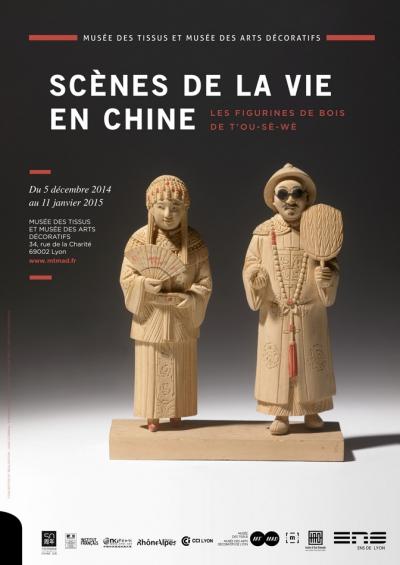Exposition_figurine.jpg
