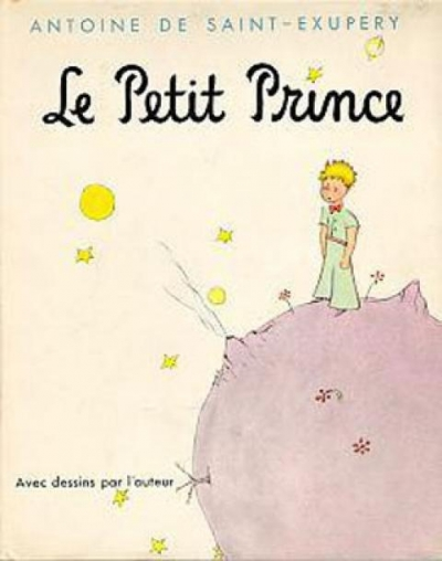 le petit prince,gallimard,folio,la belle histoire du petit prince,virgile tanase,70 ans,antoine de saint exupéry