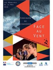 Affiche-Les-Mémoires-de-la-Mer-2016-7.jpg
