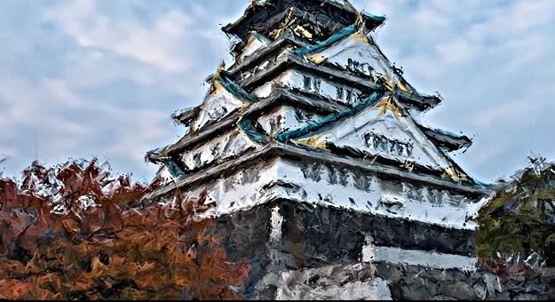 japan roots1.jpg