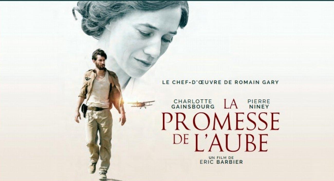 roman, film, 2017, la promesse de l'aube, romain gary, eric barbier, pierre niney, charlotte gainsbourg